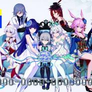 『崩壊3rd』国内サービス開始2周年を記念した「Tカード」が2月15日より発行開始!
