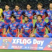 ミクシィ、FC東京ホーム戦でXFLAG初の冠マッチ「XFLAG Day」を開催! イベント実施レポートを公開