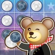 コロプラ、iOSアプリ版『クマのみんなでリバーシ!』の提供開始…オンライン対戦が楽しめるリバーシゲーム