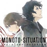 """unferno studio、アニメや映画のように""""観る""""感覚を重視したテキストシネマADV『MONOTO-SITUATION:LUCID AND DAYDREAM』を配信開始"""