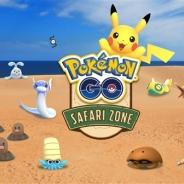 Nianticとポケモン、『ポケモンGO』が11月24日から「Pokémon GO Safari Zone in 鳥取砂丘」を開催 「バリヤード」や「アンノーン」が出現!