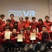 『TECH::CAMP』プログラミングコース受講生のVRアプリ発表会が開催