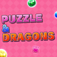ガンホー、『パズル&ドラゴンズ』がAndroid 11で正常に起動しない可能性 今後のアプリアップデートで対応へ