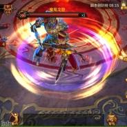Kimi Entertainmentのスマホ向けMMORPG『奇蹟MU-王者歸來』が台湾App StoreとGoogle Play売上ランキングで首位獲得…一世を風靡したPCオンラインゲームがスマホゲーム化