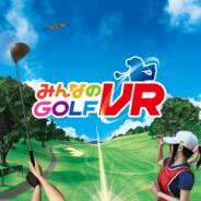 【PSVR】『みんなのGOLF VR』が6月7日発売 新PVの公開や予約も開始!!