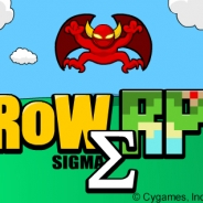 Cygames、『GROW RPG Σ』のiOS/Android版をリリース…人気シリーズ第2弾はRPGがモチーフのパズルゲーム