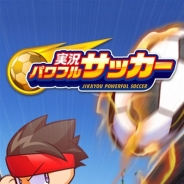 KONAMI、新作『実況パワフルサッカー』の公式サイトのゲーム紹介ページなどを更新 試合は『ウイイレ』のゲームエンジンがベースに