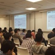 エイチーム、ゲームやネット業界の技術者向けセミナー「ATEAM TECH」の第二弾を1月21日に開催 テーマは「リアルタイム通信技術の基礎知識」