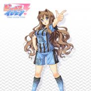 アメージング、JFL所属「FC大阪」との2019年シーズンのスポンサー契約継続を決定!『ビーナスイレブンびびっど!』×FC大阪コラボキャンペーン実施へ