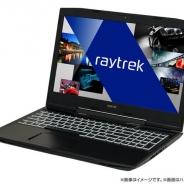 サードウェーブデジノス、Core i7 x GTX1060 搭載のノートPCを発売 169,980円(税抜)から