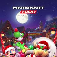 任天堂、『マリオカート ツアー』で「ウィンターツアー」開幕! 新マシン「キングスノーファング」や全員にコインが貰えるCPも実施