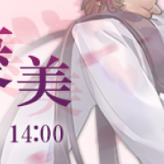 Yostar、対戦型麻雀ゲーム『雀魂』WEB版で期間限定イベント「二階堂のご褒美」を15日14時より開催!
