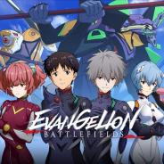 『エヴァンゲリオン バトルフィールズ』、渚カヲルや第13号機が参戦するシーズン3に突入!