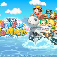 バンナム、『ONE PIECE ボン!ボン!ジャーニー!!』でいち早くゲームが体験できる「おためし版」プレイヤー(Android端末)の一般募集を開始!