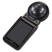 カシオ、360度のパノラマ撮影も可能なデジカメ『Outdoor Recorder EX-FR200』を9月に発売