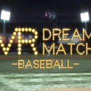AOI Pro、リアルな野球体験が可能な『VR Dream Match Baseball』の改良版を提供開始 ハプティクスを使った「衝撃搭載ミット&バット」の開発も