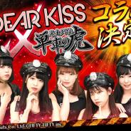 Donuts、『暴走列伝 単車の虎』のGREE版で5人組女性アイドル「DEARKISS」とのコラボを4月25日より開催!