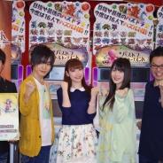 【イベント】岡本信彦、五十嵐裕美、内田真礼も駆けつけたAC『バズドラ バトルトーナメント』の稼働記念イベントを取材。開店前から200人以上の行列…逆境のアーケードゲーム市場の起爆剤となるか