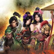 ブシロード、戦略RPG『九州三国志』を配信開始! リリースを記念して「三国フォローキャンペーン」も開催中