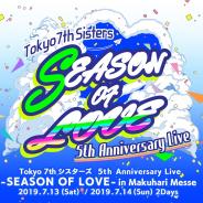 ビクターエンタテインメント、『Tokyo 7th シスターズ』の「5th Anniversary Live」出演キャスト、チケッティング等の詳細情報を解禁!