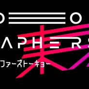 マウスコンピューター、「VIDEOGRAPHERS TOKYO」で出展する DaVinciやPremiereでの使用感を体験できる