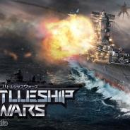 KONGZHONG JP、戦艦SLG『バトルシップウォーズ』とストラテジックアクションRPG『ヒーローズキングダム』の事前登録受付を開始!