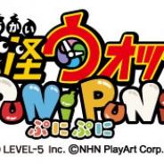 レベルファイブとNHN PlayArt、『妖怪ウォッチ ぷにぷに』が1000万DL突破! 七福神妖怪が登場する記念イベントを開催