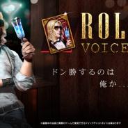 PUBG JAPAN、『PUBG MOBILE』でROLANDのボイスカードを実装! Travelerクレートにて獲得可能