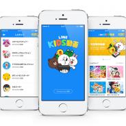 LINE、子ども向け動画配信アプリ「LINE KIDS動画」を近日開始! 1,500本以上の良質な動画コンテンツを無料視聴機能と2つの定額プランで提供