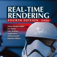 ボーンデジタル、CGエンジニア・プログラマー向けの書籍「Real Time Rendering Fourth Edition 日本語版」第4版を刊行