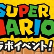 任天堂、『どうぶつの森 ポケットキャンプ』で、スーパーマリオコラボイベント第3弾を開始 1回のみ購入できるイベントパックも登場!