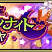 クローバーラボと日本一ソフトウェア、『魔界ウォーズ』でハロウィンナイトガチャ開催と限定パックの販売!