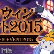 NHNハンゲーム、オンラインRPG『チョコットランド』で大型季節イベント「ハロウィン」を開始!