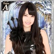 グリー、『AKB48ステージファイター』「第5回センター争奪バトルイベント」の結果を発表 1位は白間美瑠さん、12月12日に特別劇場公演を開催