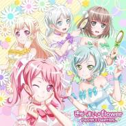 ブシロードミュージック、Pastel*Palettes 5th Single「きゅ~まい*flower」を本日発売 NewSingle6タイトル連動購入キャンペーンなどを開催中