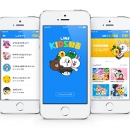 LINE、子ども向け動画配信アプリ「LINE KIDS動画」のiPhone版をサービス開始