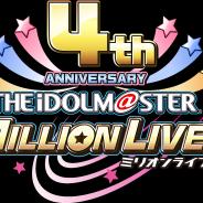 バンナム、『アイドルマスター ミリオンライブ!』の新たなCDシリーズを今夏より展開…新作アプリ『シアターデイズ』に合わせて