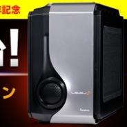 パソコン工房、GTX1070を搭載したPCなどを特別価格で販売…3月10日から台数限定