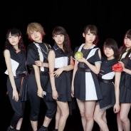 声優とアイドルのハイブリッドユニットi☆Ris、2017年4月より3rd Live Tourの実施決定、3月には14枚目のシングルも
