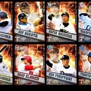 セガ、『野球つく!』のアップデートで2015年度OPENING版の選手カードが登場! 「オーダー編成の複数保存」なども実装