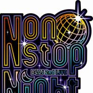ブシロード、「D4DJ 2nd LIVE」でYahoo!チケット抽選先行の申込受付を開始 新たなライブロゴも公開!