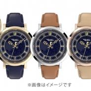 ユートレジャー、『クイズRPG 魔法使いと黒猫のウィズ』の7周年記念に腕時計を商品化決定!