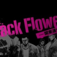 TOR、ユーザー参加型コミックシミュレーションゲーム『Black Flower』をアップデート 元関東連合幹部の監修でリアルな不良世界を手軽に体感