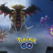 Niantic、『ポケモンGO』でイベント「Pokémon GOハロウィン」開始! ゴーストタイプとあくタイプ出現 「ギラティナ」が伝説レイドバトルに