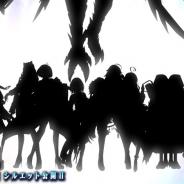 エイジ、『感染×少女』で「メインストーリー第二部」が5月に登場! 全キャラのシルエットを公開