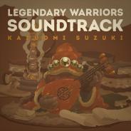 オインクゲームズ、『伝説の旅団(英語名:Legendary Warriors)』のオリジナルサウンドトラックを本日よりiTunesStoreにて配信開始