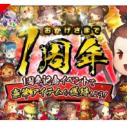 KONGZHONG JP、『三国志タクティクスデルタ』日本でリリース1周年! 各種1周年記念キャンペーンを開催‼︎