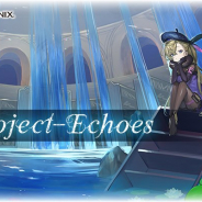 スクエニ、童話を舞台とした新作RPG『Project-Echoes(プロジェクト・エコーズ)』を発表! 事前登録受付を開催&第一弾PVを公開