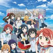 バンナム、TVアニメ『ラブライブ!虹ヶ咲学園スクールアイドル同好会』を10月より放送! 3rdライブなど最新情報も