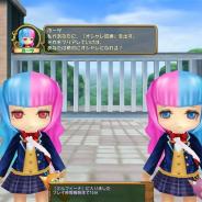 アソビモ、『ぷちっとくろにくるオンライン』でイベント「新学期デビュー」を開催 双子が出題する「オシャレ試練」に挑戦